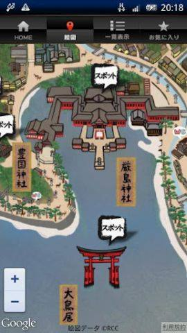 厳島神社と近隣の観光地のイラスト