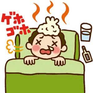 風邪で熱・咳の様子
