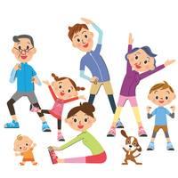 家族みんなで運動する