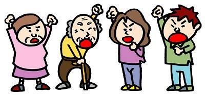 拳に振り上げて抗議する老若男女