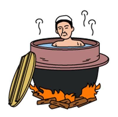 五右衛門風呂に入っている男性