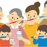 家族全員で歯磨きをするイラスト