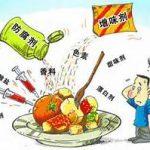 食品添加物が食品に入っているイメージイラスト