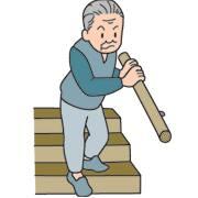 手すりを使って階段を降りる男性老人