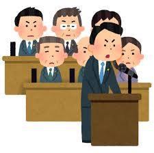 議会で答弁する政治家
